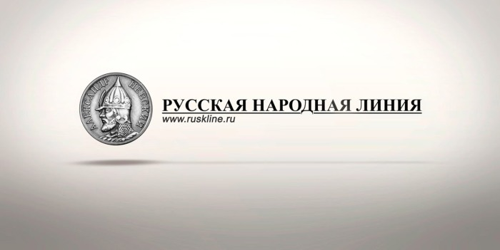 Сахалинская «Сеть» и «Русская народная линия»