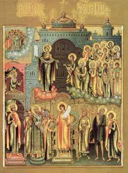 Икона Покрова Пресвятой Богородицы монархическая