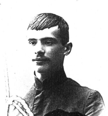Владимир Степанович Голубев