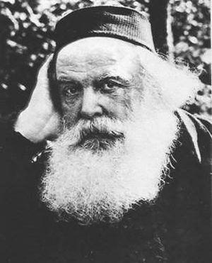 Сергей Александрович Нилус