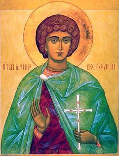 Мученик Вонифатий. Икона с сайта Православный календарь