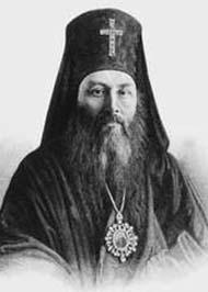 Архиепископ Херсонский и Таврический Иннокентий