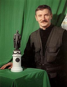 В.М.Клыков