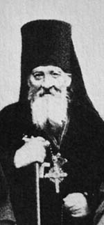 Преподобный Антоний Оптинский