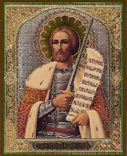 Св. блгв. Великий Князь Александр Невский