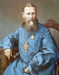 Иоанн Кронштадтский (В.В.Павлов, 2005)