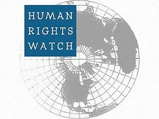 Эмблема Human Rights Watch