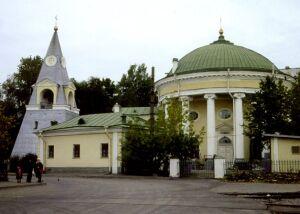 """Свято-Троицкая церковь, именуемая """"Кулич и Пасха"""""""