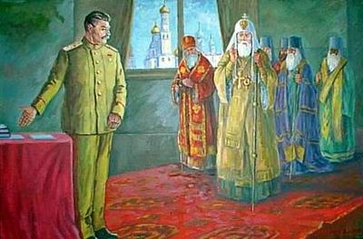 Патриарх Алексий I в Кремле у Сталина (худ. А.Смолин)