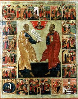 Путем первоверховных апостолов