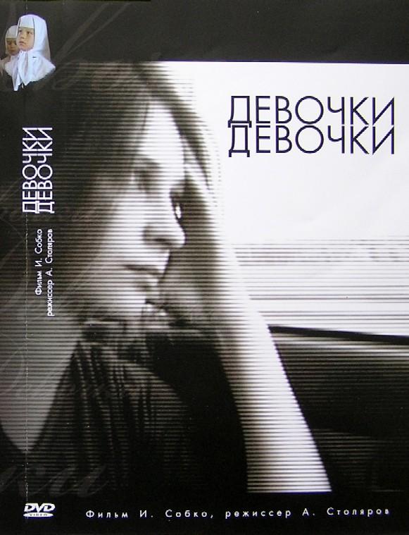 Год выпуска: 2007 Страна: Украина Жанр: Документальный Продолжительность: 41 мин. Режиссер: Александр Столяров.