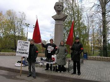 Пикет *Союза безбожников* в Архангельске