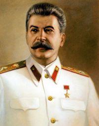 Генералиссимус И.В.Сталин