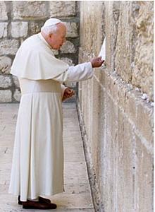 Папа у стены плача
