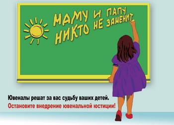 Плакат ЮЮ