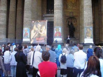 Акцию против внедрения ювенальной юстиции у Казанского собора Петербурга, 01.06.2010