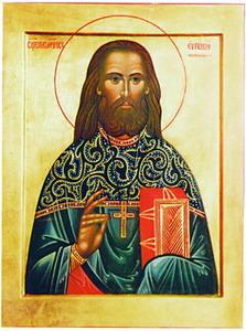 Священномученик Евгений, пресвитер Переяславский
