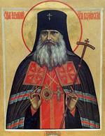 Священномученик Иувеналий Рязанский