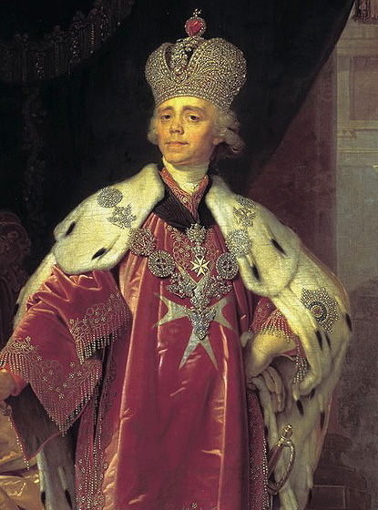 Император Павел I Петрович