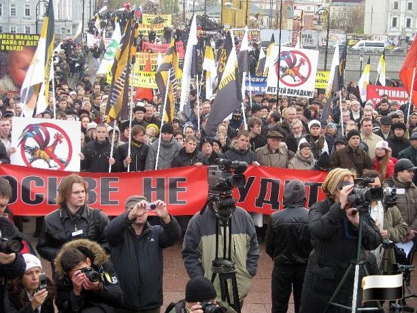 Митинг против гей-парадов в Москве, 30 октября 2010 г.