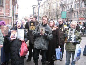 Православные против извращенцев