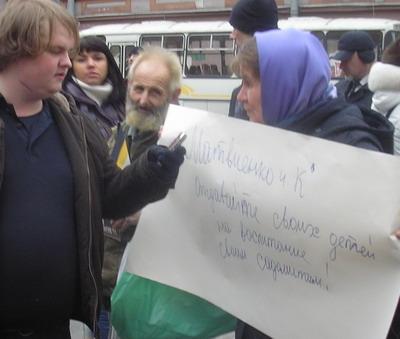 Матвиенко и К: Отдавайте своих детей на воспитание своим содомитам!