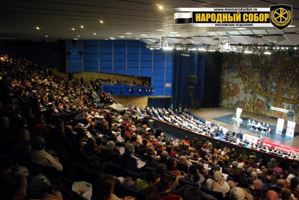 Всероссийский родительский форум