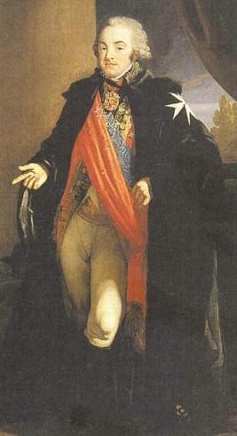 Николай Петрович Шереметев