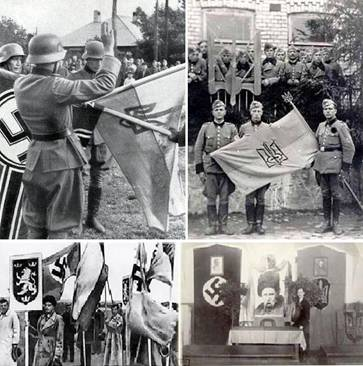 герб фашистской германии