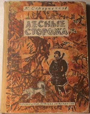 http://www.ruskline.ru/images/2011/19857.jpg