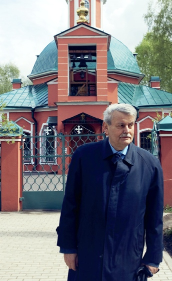 20051 Борислав Милошевич: Светлую память о Слободане хранят и сербы, и русские