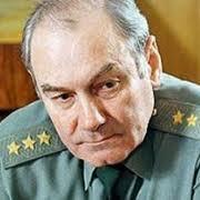 Ивашов Леонид