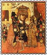 Икона Божией Матери «Неувядаемый цвет». XIX в. ГТГ