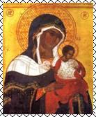 Коневская икона Божией Матери. XV в