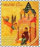 Богоматерь. Фрагмент иконы XVI в