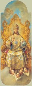 И. Бельский. Спас на престоле. 1764 г.