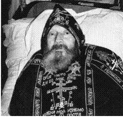 иеросхимонах Моисей (Боголюбов)