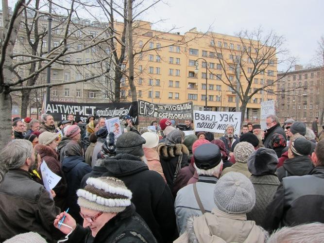 Митинг протеста против введения в России универсальных электронных карт и других глобализационных проектов (СПб)