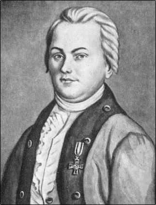 И.И.Лепехин