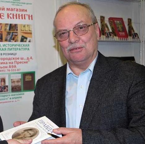 А.Н.Боханов