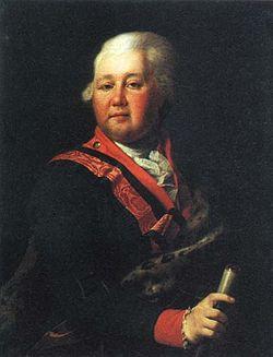 В.П.Мусин-Пушкин