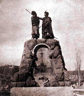 Памятник элитные ставший символом ратной славы россии изготовление памятников в ростовской области штрафы