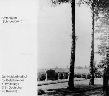 Амтсхаген. Фото 1929 г.
