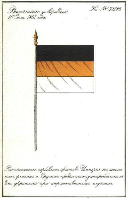 белый флаг значение