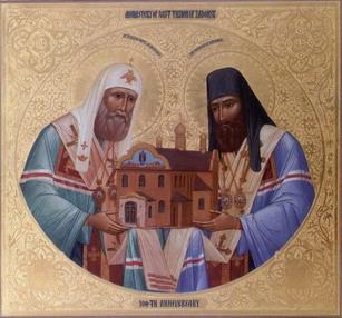 Свт.Тихон Задонский и свт.Тихон, Патриарх Московский