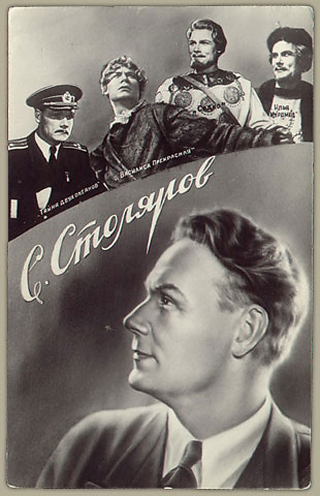 Открытка год советского кино, мальчику годика