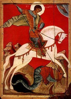 22612 Наши покровители святые воины драконоборцы