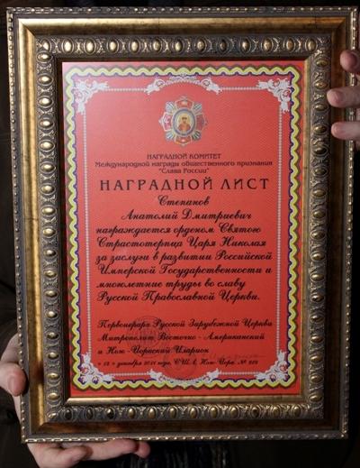 Леушинское подворье, 22.01.2012