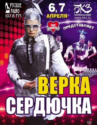 http://ruskline.ru/images/2012/23174.jpg