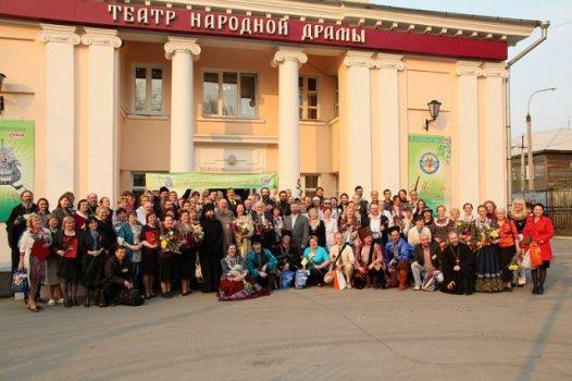 23420 Всемирното Православие - МОЕТО СЕМЕЙСТВО Е МОЕТО БОГАТСТВО